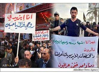 یک ایزدی در میان ۲۰ میلیون زائر اربعین حسینی + عکس