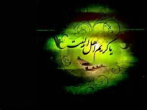 صلح امام حسن(ع) سبب حفظ اصل اسلام شد