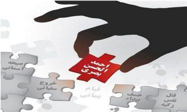 آشنایی با فرقه احمدالحسن بصری