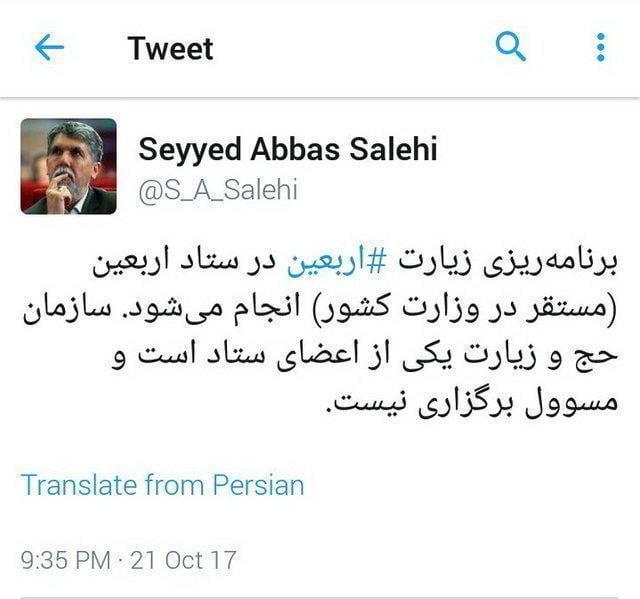واکنش وزیر ارشاد به گرانفروشی ویزای اربعین