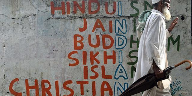 پنج واقعیت در مورد دین در هند