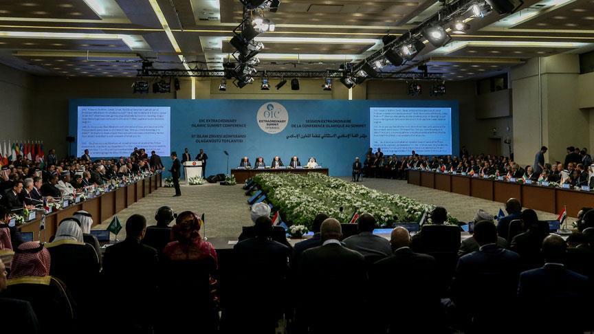 سازمان همکاری اسلامی حمله تروریستی در باتمان ترکیه را محکوم کرد