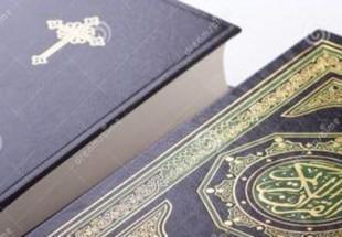«قرآن و انجیل؛ مقایسه دو دین بزرگ جهان» به زبان آلمانی منتشر شد