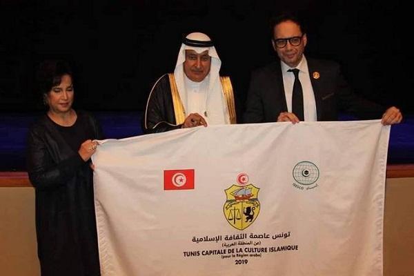 انتخاب پایتختهای فرهنگی جهان اسلام در سال ۲۰۱۹