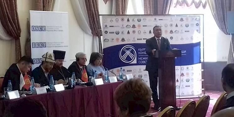 شورای مذاهب در قرقیزستان تأسیس میشود