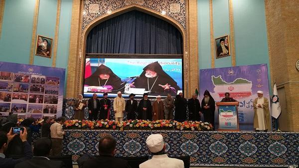 متن بیانیه پایانی همایش «همبستگی معنوی ادیان برای سربلندی ایران»