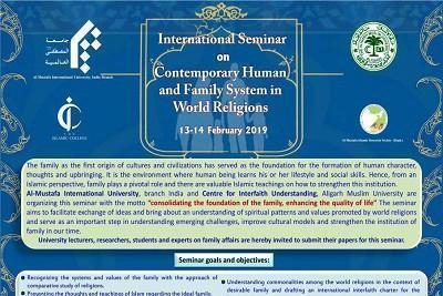 برگزاری همایش نظام خانواده از دیدگاه ادیان در هندوستان