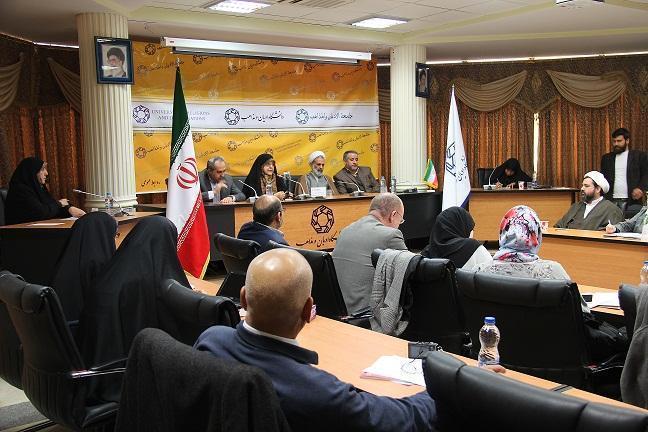 نخستین دوره بینالمللی «مطالعات زنان در اسلام و ایران»