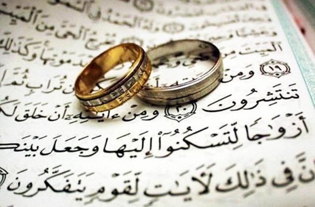 خانواده و ازدواج از نگاه رهبر انقلاب