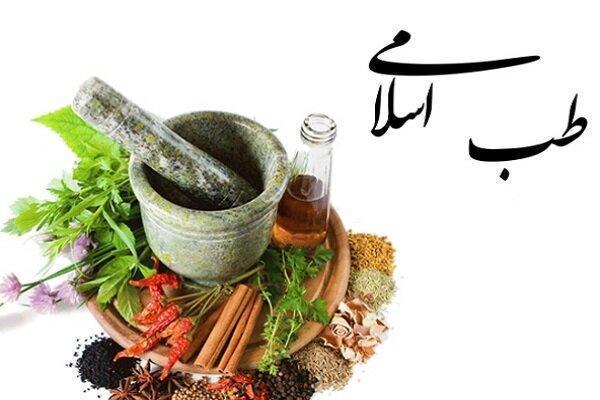 طب اسلامی پیشینه تاریخی ندارد/ روایات طبی یا طب اسلامی؟