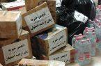 ارسال کمکهای مردمی انجمن خیریه زنان ارامنه اصفهان برای سیلزدگان