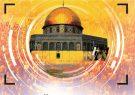 گردهمایی اندیشمندان ادیان در همایش روز قدس هند