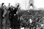 وضعیت دین قبل و بعد از پیروزی انقلاب اسلامی