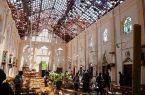 از پاپ فرانسیس تا ترامپ؛ واکنشهای جهانی به بمبگذاریها در سریلانکا
