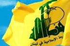 حزبالله خواستار اتحاد میان ادیانی برای مقابله با تروریسم شد
