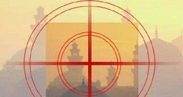 مدیریت و گفتوگوی میان ادیان در باکو بررسی میشود
