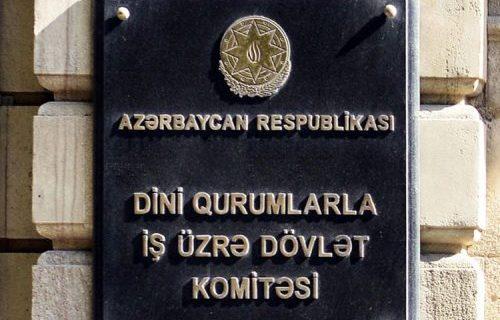 آموزش چند فرهنگگرایی در مدارس جمهوری آذربایجان