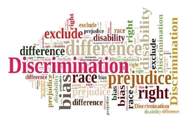 همایش مذهب، نژادپرستی و نژادپرستی مذهبی برگزار می شود