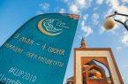 خیمه رمضان مسکو؛ نماد تعامل مسلمانان روسیه و جهان اسلام