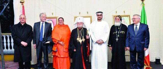 سفارت ابوظبی در ایتالیا یهودیان را به مراسم افطار دعوت کرد