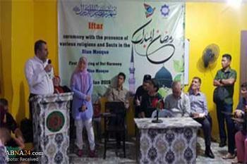 نشست «پیام اتحاد میان پیروان ادیان و مذاهب مختلف» در فیلیپین