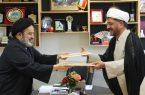 امضای تفاهم نامه همکاریهای جامعه المرتضی و دانشگاه ادیان