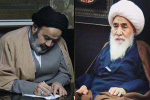 پیام تسلیت ریاست دانشگاه به مناسبت درگذشت آیت الله محقق کابلی