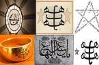 نمادسازی پیشوایان بهائیت نشان بر چیست؟!