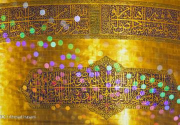 نماهنگ زیبا و شنیدنی «ایران زیر سایه خورشید» +فیلم