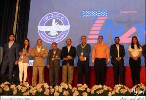 گزارش تصویری؛ روزهای چهارم و پنجم کنگره جهانی جوانان زرتشتی