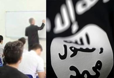 بازداشت یک استاد دانشگاه به اتهام همکاری با داعش! + جزئیات