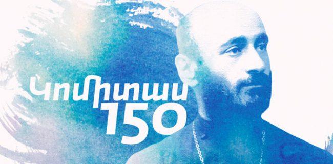 کومیتاس؛ چهره یک اسطوره ارمنی