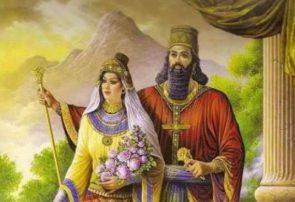 موقعیت زنان در دین زرتشتی بر اساس کتب فقهی و حقوقی