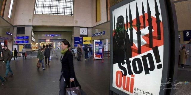 متدیّنان در آمریکا بیش از هر کشور دیگری آزار و اذیت میشوند