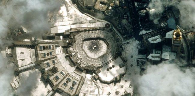 جدیدترین عکس ماهوارهای از مسجدالحرام و شهر مکه
