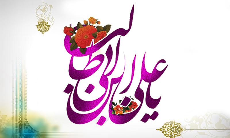 عید غدیر مولا علی