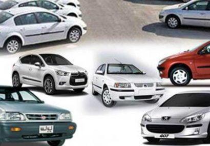 تابلو آنلاین قیمت خودروهای ایرانی