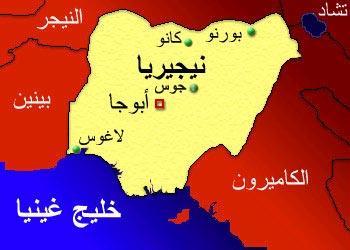انتقاد تند رهبر مسیحیان آبوجا از اقدامات اخیر رئیس جمهور نیجریه علیه شیعیان