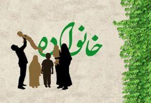 روابط درون خانوادگی زن و شوهر
