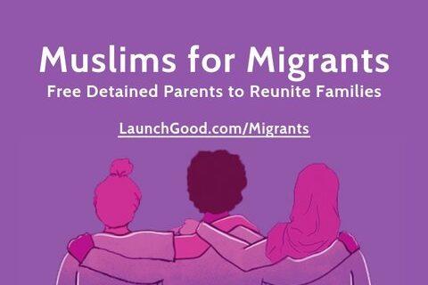 کمپین «مسلمانان برای مهاجران» در آمریکا آغاز به کار کرد