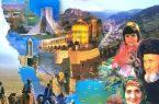دوره بین المللی ایرانشناسی دانشگاه ادیان و مذاهب آغاز به کار کرد