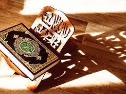 آغاز دومین دوره از طرح «رشد قرآنی جوانان» در بصره
