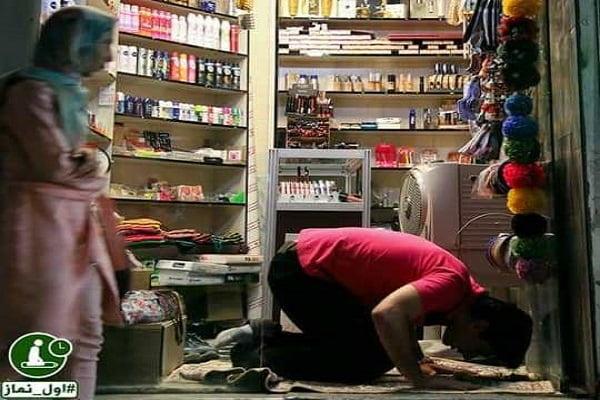پویش «اول نماز» در اینستاگرام