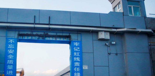 افزایش تعداد اردوگاه های مخفی برای زندانی کردن مسلمانان در چین
