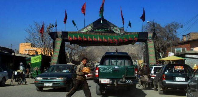 افغانستان در آستانه ماه محرم