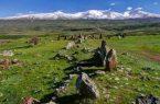 با «استون هنج» ارمنستان آشنا شوید
