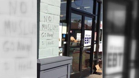 بازداشت فردی به جرم شعارنویسی نفرت محور بر محل کسب مسلمانان کالیفرنیا
