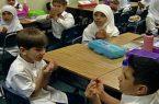 برنامه معرفی اسلام به دانش آموزان مدارس در مادرید