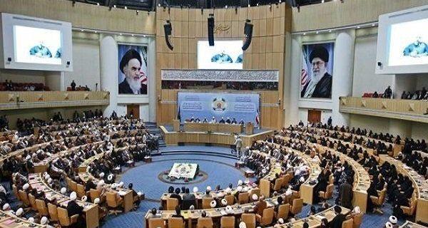 برگزاری کنفرانس وحدت با شعار «وحدت امت در دفاع از مسجد الاقصی»