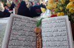درباره متن و پیوست دعای عرفه